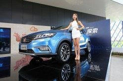 A car with Internet-based capabilities is presented in a car show in China.