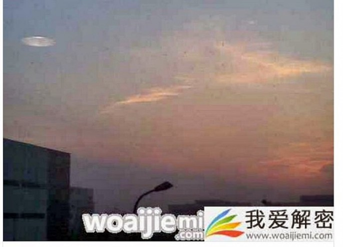 Alleged UFO over Shanghai.