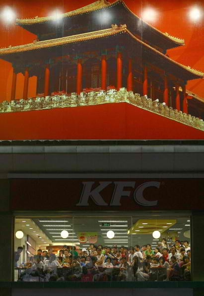 A KFC store in China during the Beijing Olympics.