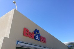 Chinese Internet giant Baidu is developing a multitude of artificial intelligence projects, including an AI that can compose music just by looking at art pieces.