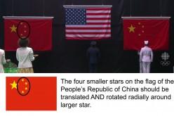 The controversial erroneous Chinese flag at the Rio Olympics.