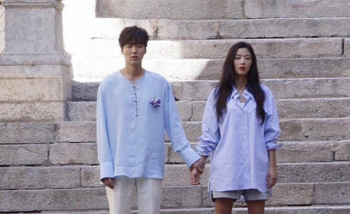'The Legend of the Blue Sea' is a 2016 South Korean television series starring Jun Ji-Hyun and Lee Min-Ho.