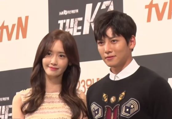 ji chang wook is single yoona s the k2 co