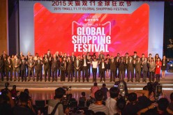 Alibaba is one of China's biggest online shopping sites.