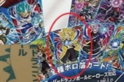 An alleged fusion outcome of Goku, Vegeta, Trunks of 'Dragon Ball Super'.
