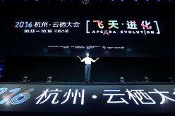 Alibaba founder and executive chairman Jack Ma delivers a speech at the opening of the Computing Conference 2016 at Hangzhou Yunqi Cloud Town International Expo Centre on Oct. 13 in Hangzhou.