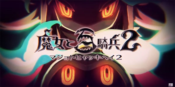 "Nippon Ichi Software teases the release of their latest video game title, ""The Witch and the Hundred Knight 2."""