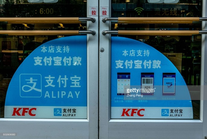 A KFC store displays a sign that allows Alipay mobile payment service in its establishment.