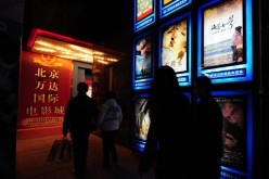The Film Industry Promotion Law aims to promote the healthy and prosperous development of the Chinese film industry.