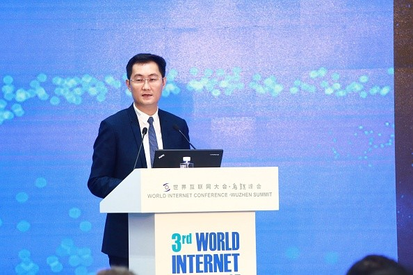 Ma Huateng, chairman and CEO of Tencent, speaks during the  Internet Entrepreneurs Forum of the 3rd World Internet Conference in Jiaxing, Zhejiang Province, on Nov. 18.