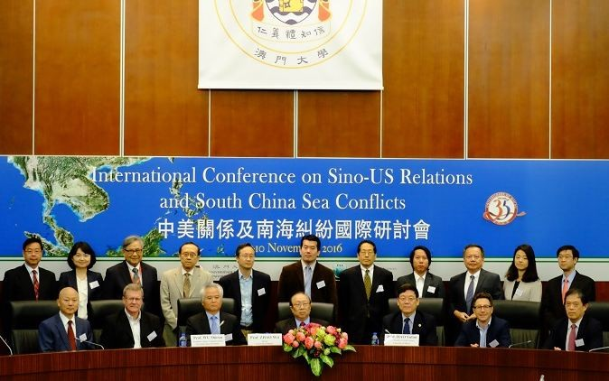 NISCSS sponsored conference on the South China Sea.