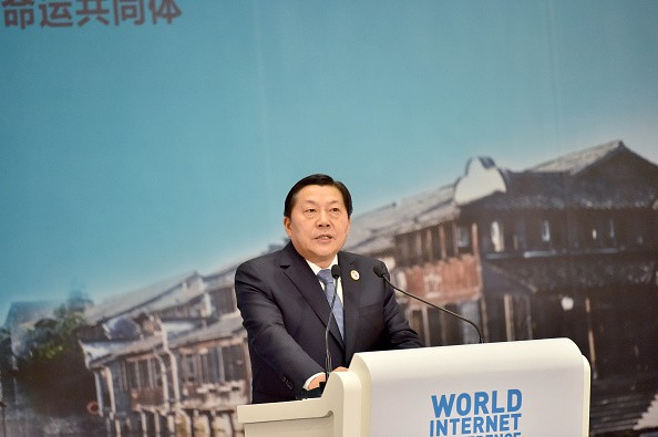 Lu Wei, Chinese political leader and the senior executive official in charge of cybersecurity and Internet policy, speaks at the closing ceremony of the Second World Internet Conference last year.