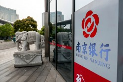A branch of the Bank of Nanjing, one of the banks that provide loans to property developers to support China's slowing economy.