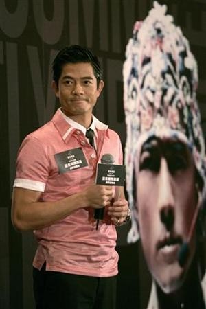 "Aaron Kwok will star as the Monkey King in ""The Monkey King 2."""