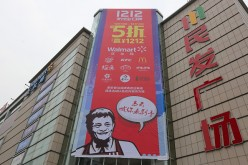 A poster promoting the upcoming Double 12 shopping festival.