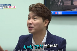 Park Soo Hong puts the rumors surrounding his sexuality to rest during an episode of
