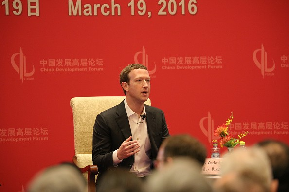 Mark Zuckerberg, chairman, chief executive, and co-founder of the social networking website Facebook, speaks during the China Development Forum 2016.