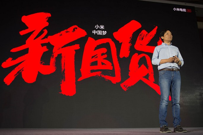 Lei Jun, chairman and CEO of Xiaomi Technology and chairman of Kingsoft Corp., delivers a speech at a launch event in Beijing, China.