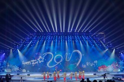 Beijing celebrates New Year's Eve