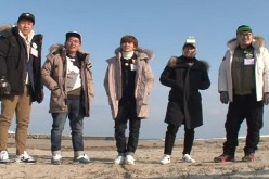 '2 Days 1 Night' is a South Korean travel variety program.
