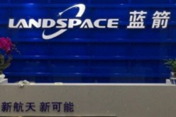 Landspace Technology office.