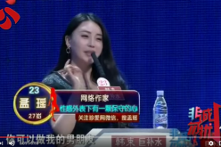 China seeks to curb the quality of online variety shows