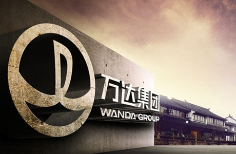 Wanda Group's cinema chain subsidiary unit Wanda Cinema Line posted an over-40-percent box-office revenue increase.