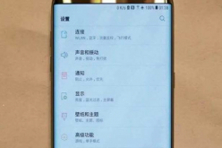 A prototype for the Galaxy S8 has reportedly been spotted in the wake of multiple renders of the smartphone being released.