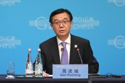 Chinese Commerce Minister Gao Hucheng