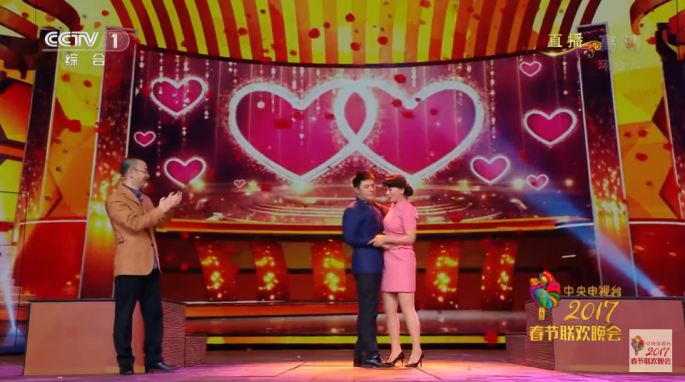 "China's ""Two-Child Policy"" has become the subject of jokes in this year's Spring Festival Gala by CCTV, as seen in the skit ""Zhenqing Yongzhu"" (True Love Lasts Forever)."