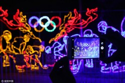 Winter Olympic Games-themed lantern fair in Beijing's Garden Expo Park, Feb. 4, 2017.