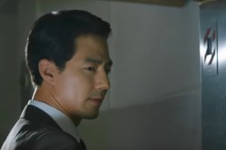 South Korean actor Jo In-Sung plays the character of Park Tae-Soo in 'The King.'