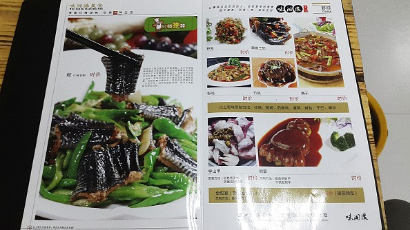 The meat of pangolin and other exotic animals are advertised in a menu of a Chinese restaurant.