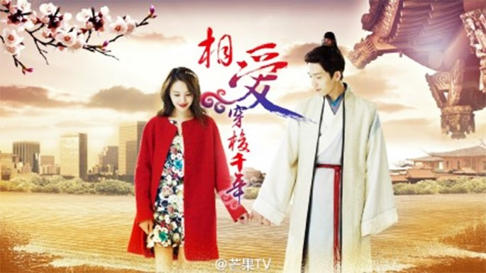 Eternal Love' Tops List of Most Popular Dramas in China