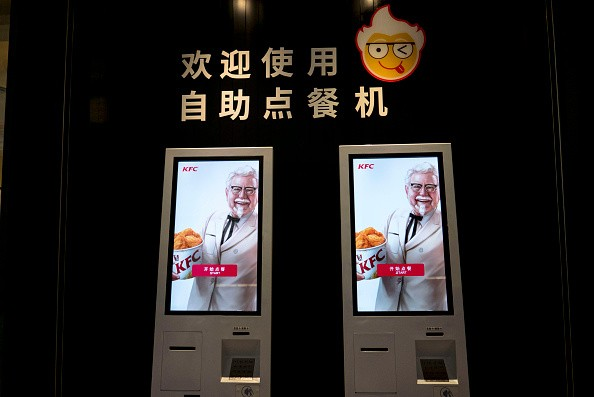 Foreign fast food companies continue to compete in market share in China by building more stores.