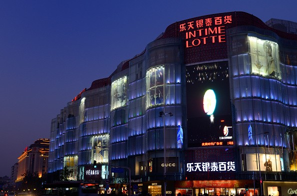 A Lotte department store in Beijing.