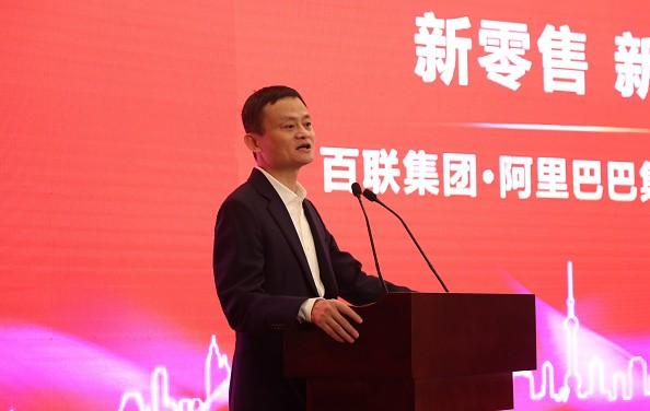 Alibaba Founder and Executive Chairman Jack Ma speaks during a press conference.