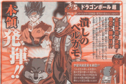 'Dragon Ball Super' episode 81 Jump Preview released: Crusher Bergamo vs. Son Goku and a crazy twist [SPOILERS]