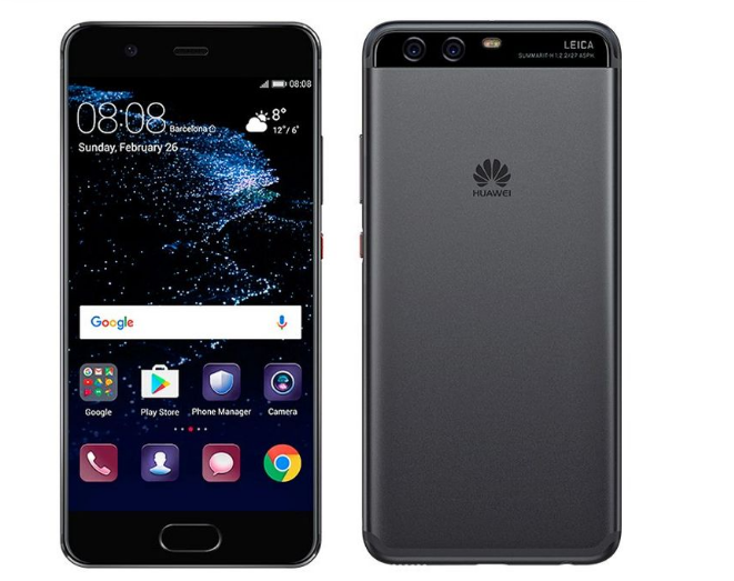 Huawei will launch its flagship P10 at the 2017 MWC in Barcelona