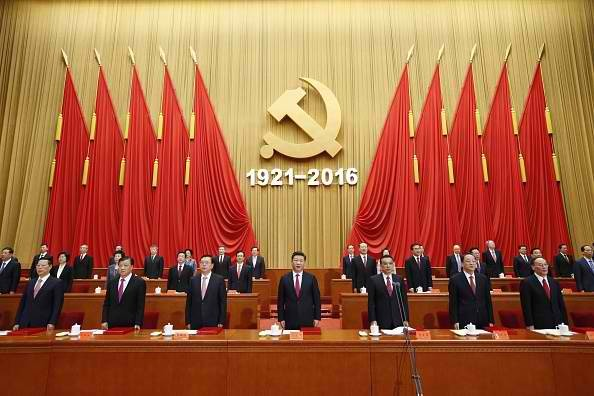 The Chinese Communist Party is successful in running the country.