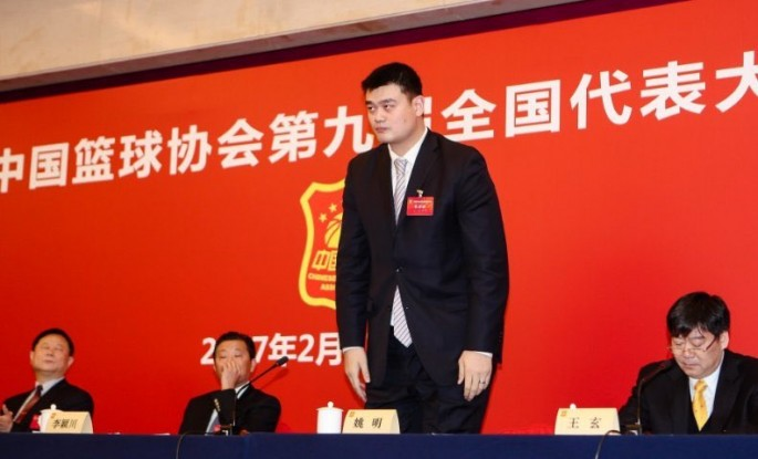 Yao Ming during his election as the new president of the CBA.
