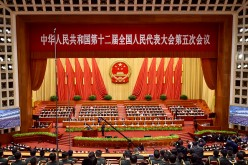 National People's Congress 2017