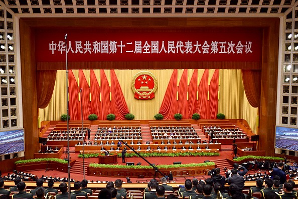 National People's Congress Sets Tone for Upcoming Commu