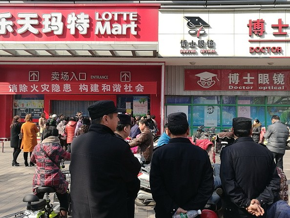 Lotte Stores in China