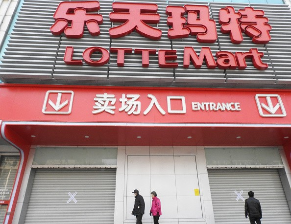 A Lotte Mart seen closed on March 7, 2017 in Lianyungang, Jiangsu Province of China.