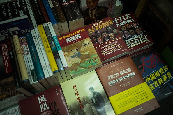 Hong Kong Bookseller Confesses Sneaking Into China