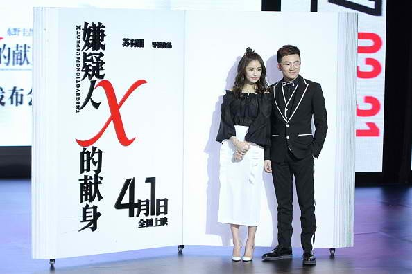 "Alec Su and Ruby Lin star in ""The Devotion to Suspect X,"" which will premiere on March 31."