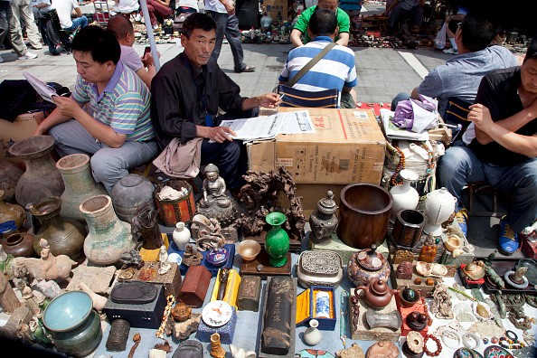Beijing Antique Seller