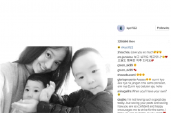 Song Hye Kyo with Babies