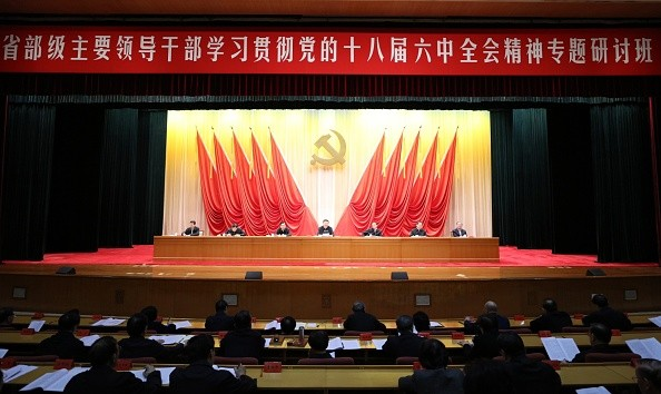 CPC's Education Campaign on Party Management